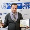 Вячеслав Оробинский