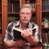 Сергей Вышегородцев
